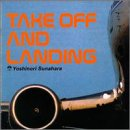 Take Off & Landing [12 inch Analog]