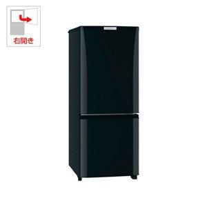 三菱 146L 2ドア冷蔵庫(サファイヤブラック)【右開き】MITSUBISHI MR-P15C-B