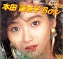 本田美奈子BOX