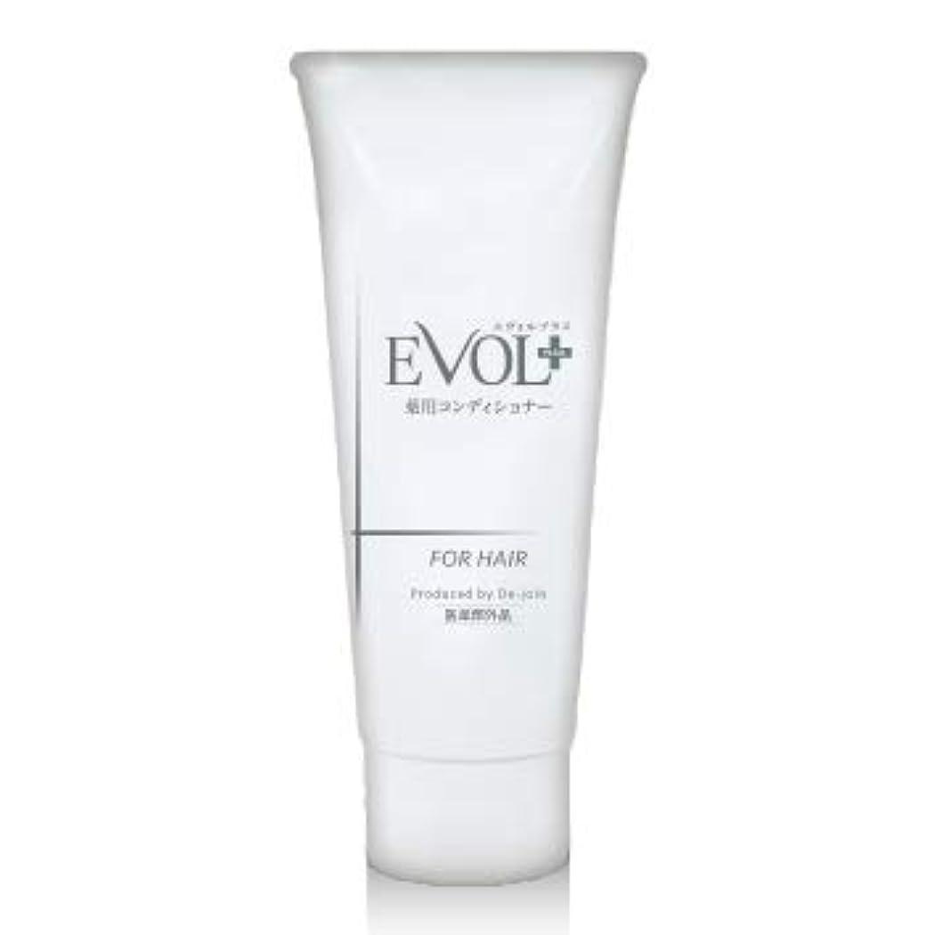あざ温室避難するEVOL+(エヴォルプラス)薬用育毛コンディショナー お得なコース