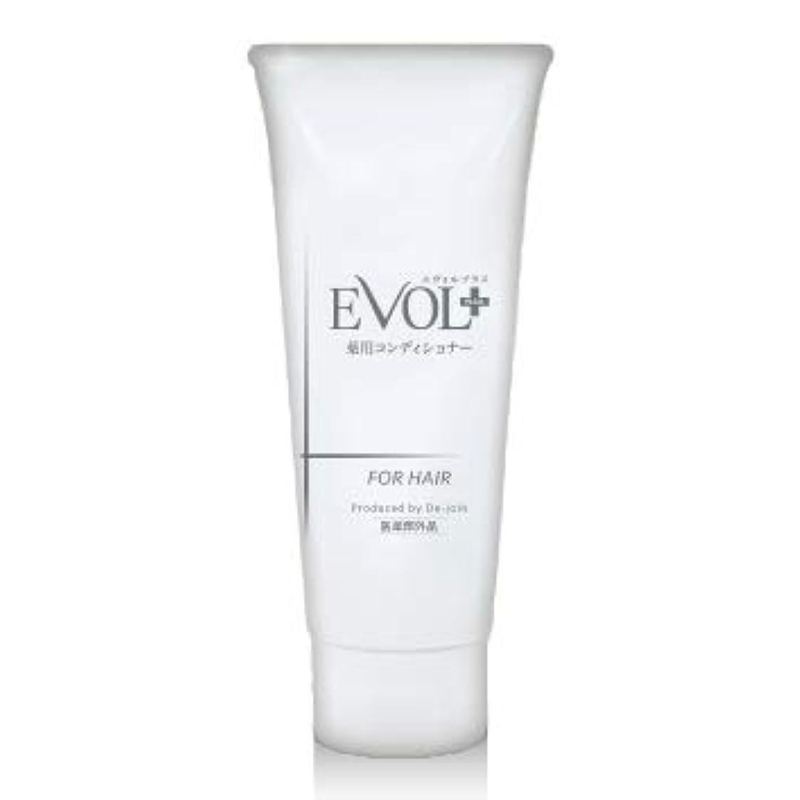 憤るカテゴリー人形EVOL+(エヴォルプラス)薬用育毛コンディショナー お得なコース