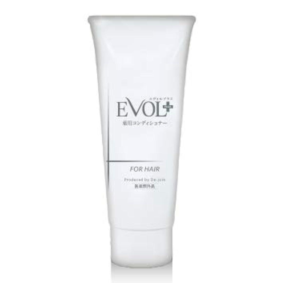ステッチ勧めるくぼみEVOL+(エヴォルプラス)薬用育毛コンディショナー お得なコース