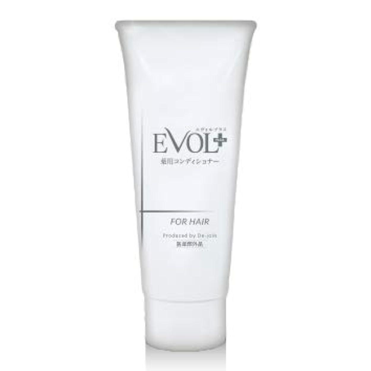 悪因子演じる発揮するEVOL+(エヴォルプラス)薬用育毛コンディショナー お得なコース