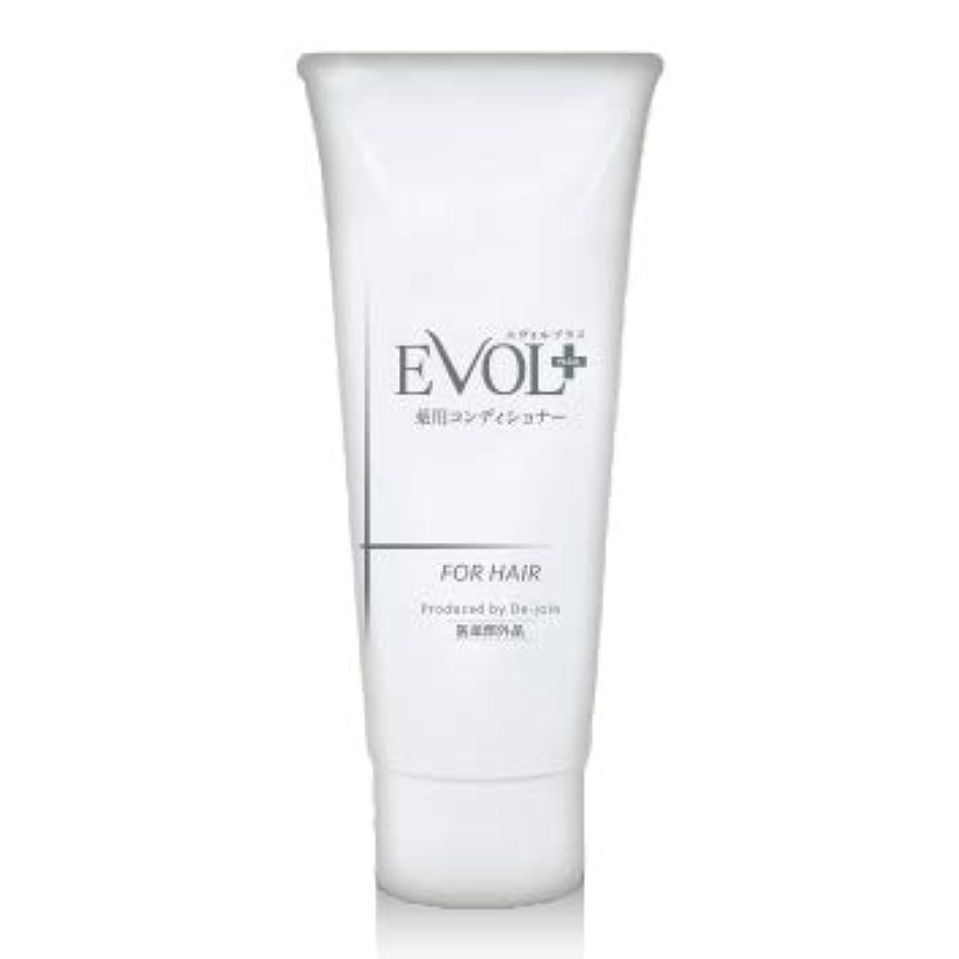 絶対のジュニア風変わりなEVOL+(エヴォルプラス)薬用育毛コンディショナー お得なコース
