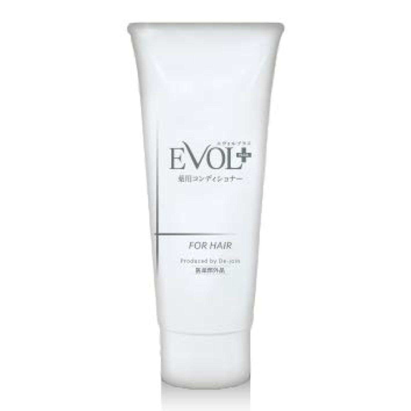 拍車デンプシー雇ったEVOL+(エヴォルプラス)薬用育毛コンディショナー お得なコース