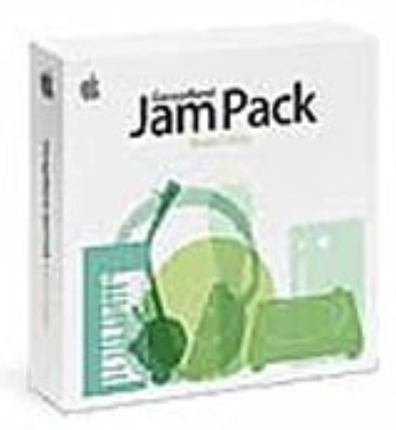 件名午後豚GarageBand Jam Pack : Remix Tools