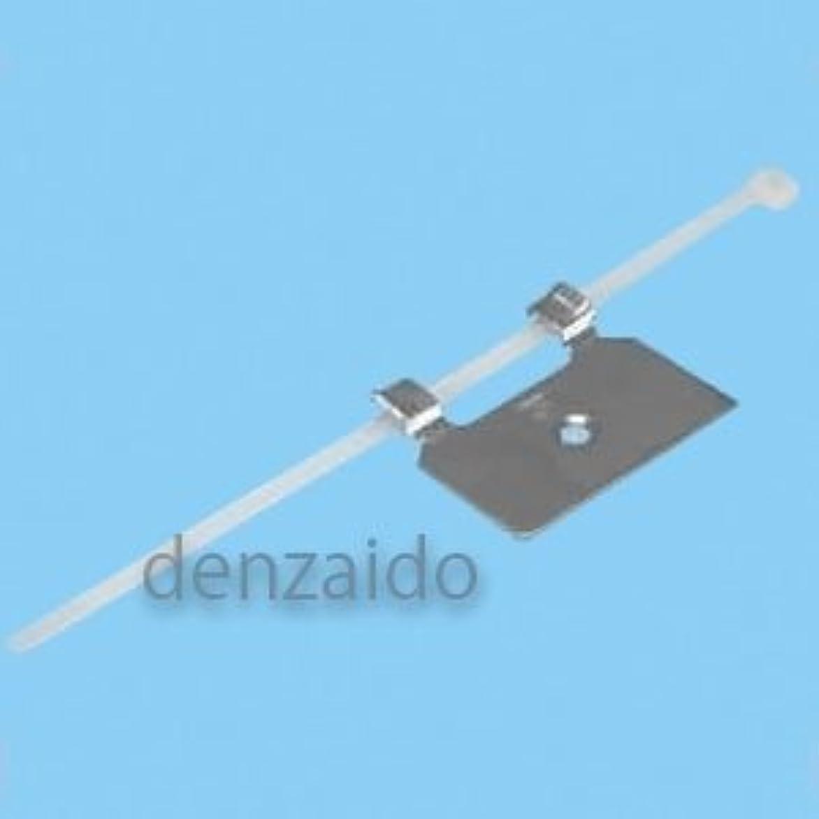 ポーチ安らぎ持ってる外山電気 ワイヤクランプ C型 10本入り 《メタルモール付属品》 M530