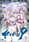 エイリアン9 Vol.2「退屈 宇宙船 過成長」 [DVD]