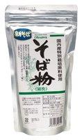 そば粉(細挽)