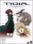 NOIR(ノワール) Vol.11 [DVD]