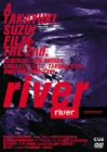 river [DVD]