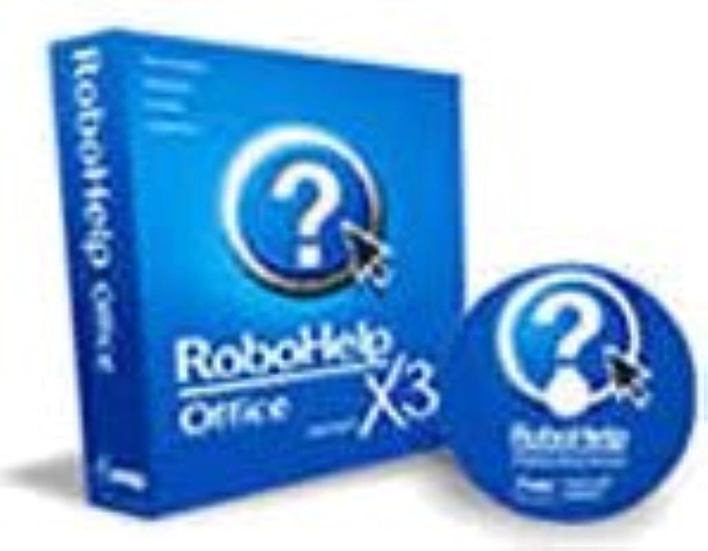 ラフレシアアルノルディ分泌する記念RoboHelp Office X3 Windows