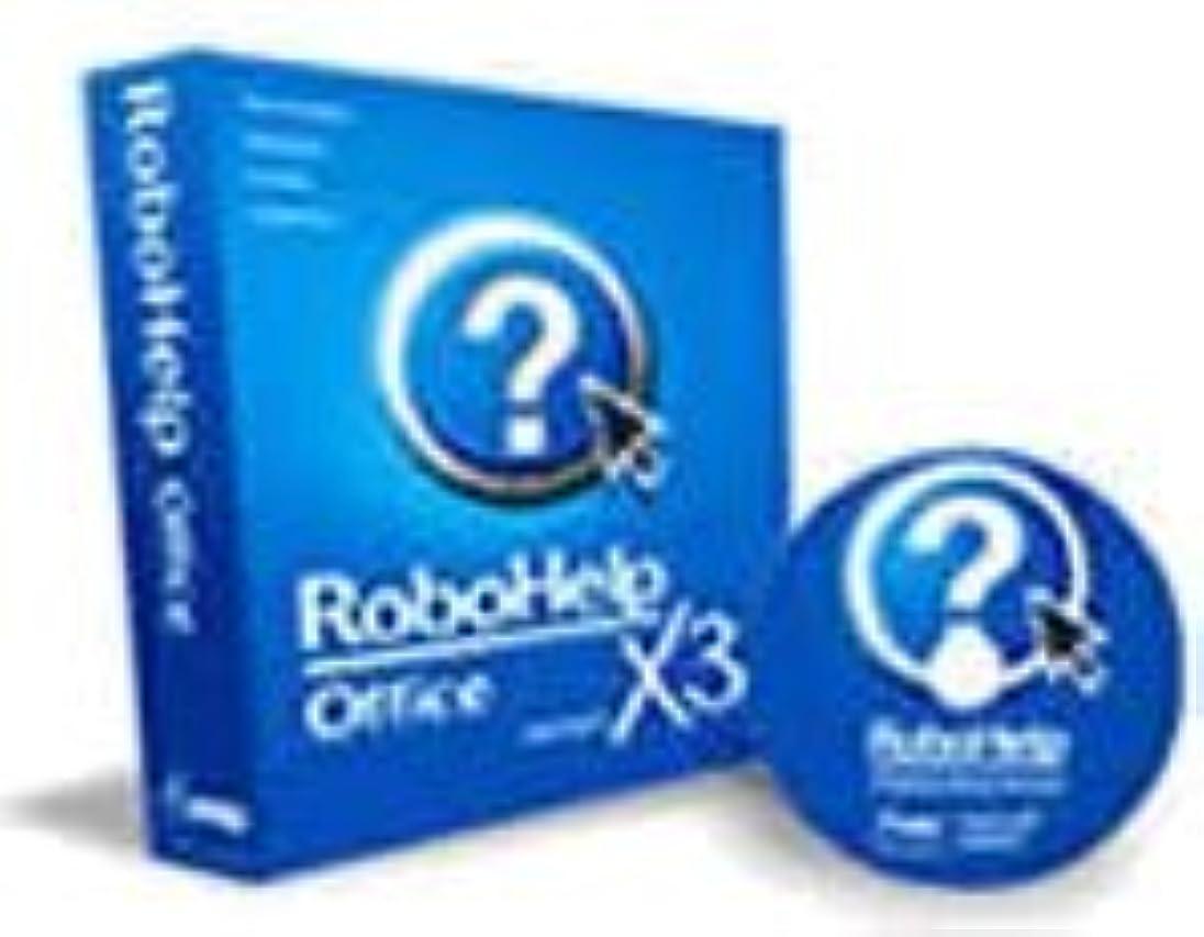 遅れ半球忠誠RoboHelp Office X3 Windows