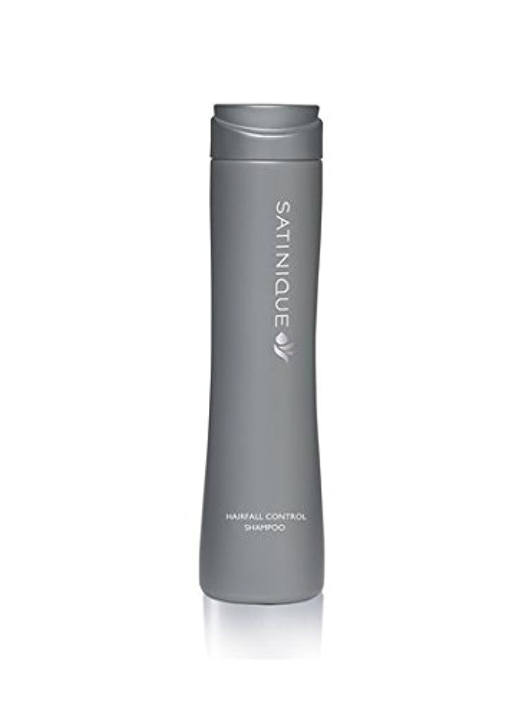 植物のコンセンサス批判的Nutrition amway Satinique Hairfall Control Shampoo (250 ml)