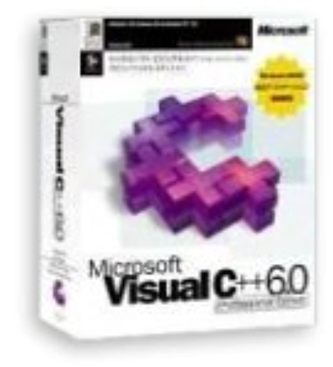 より平らなお尻韓国Microsoft Visual C++ 6.0 Professional Edition