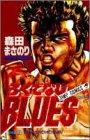 ろくでなしBLUES (Vol.7) (ジャンプ・コミックス)