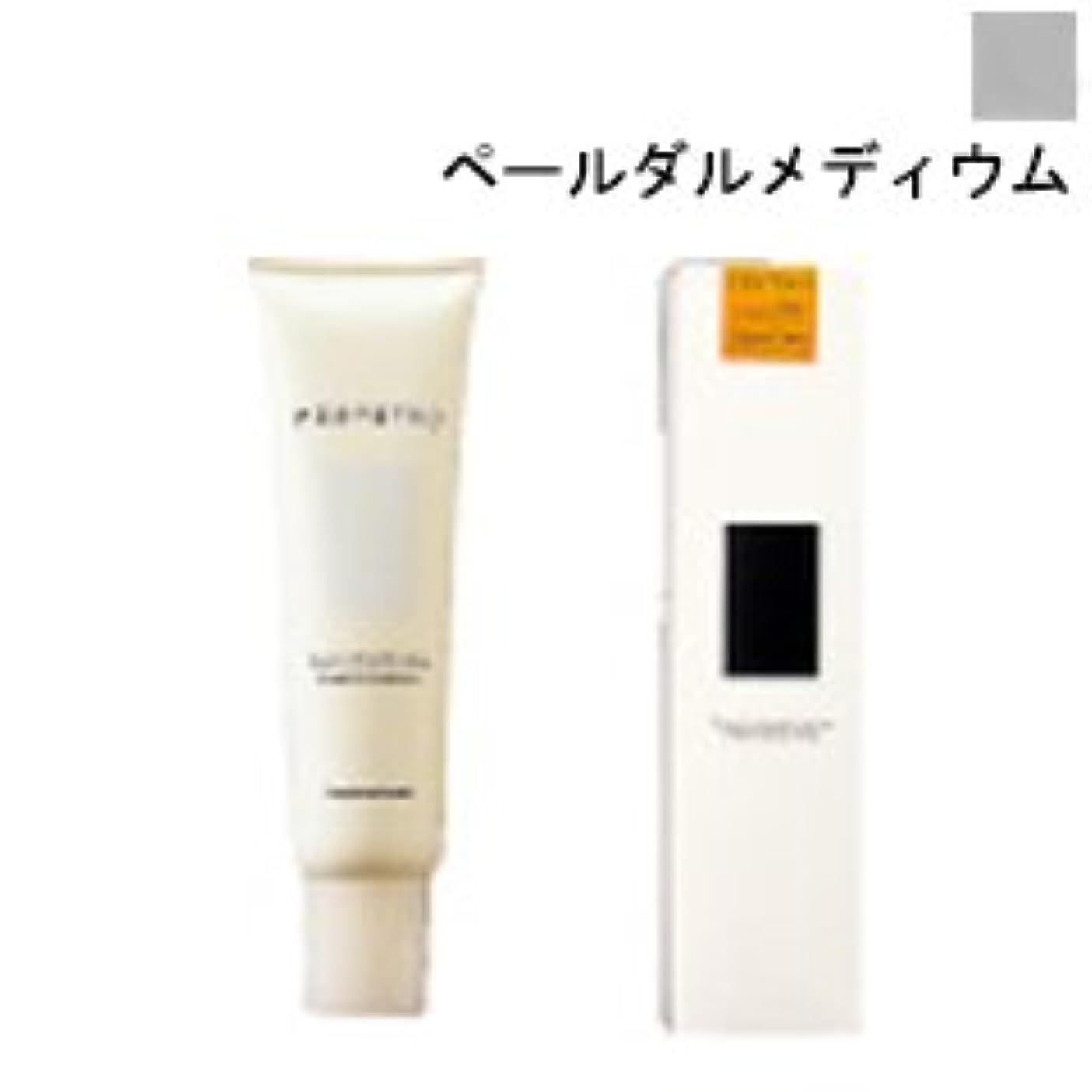 媒染剤スプレー月【ナンバースリー】パーフェットカラー ペールメディウム 150g