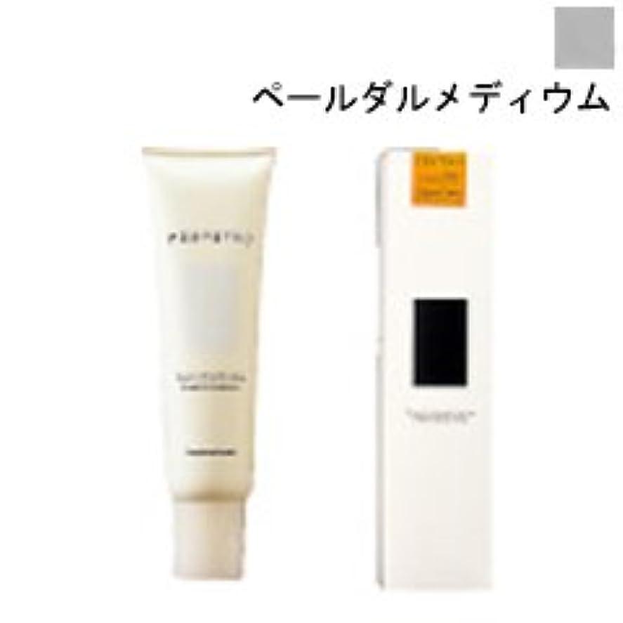 【ナンバースリー】パーフェットカラー ペールメディウム 150g