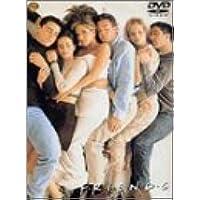 フレンズ ― ファースト・シーズン DVD コレクターズ・セット vol.1