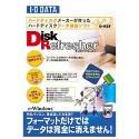 Disk Refresher