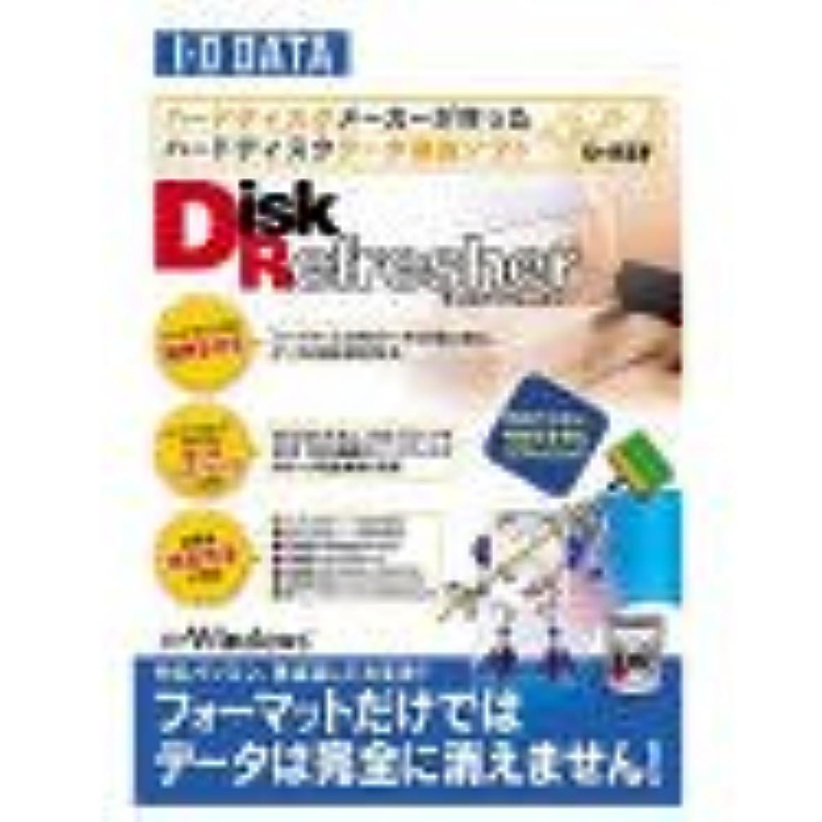 分散テスピアン肌Disk Refresher