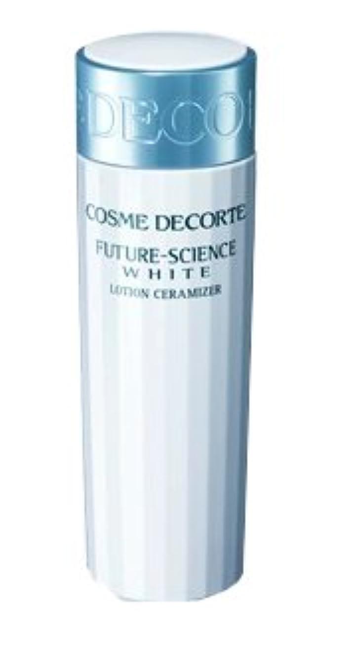 床シュート道を作るコーセー コスメデコルテ COSME DECORTE フューチャーサイエンス ホワイト ローション セラマイザー 200mL