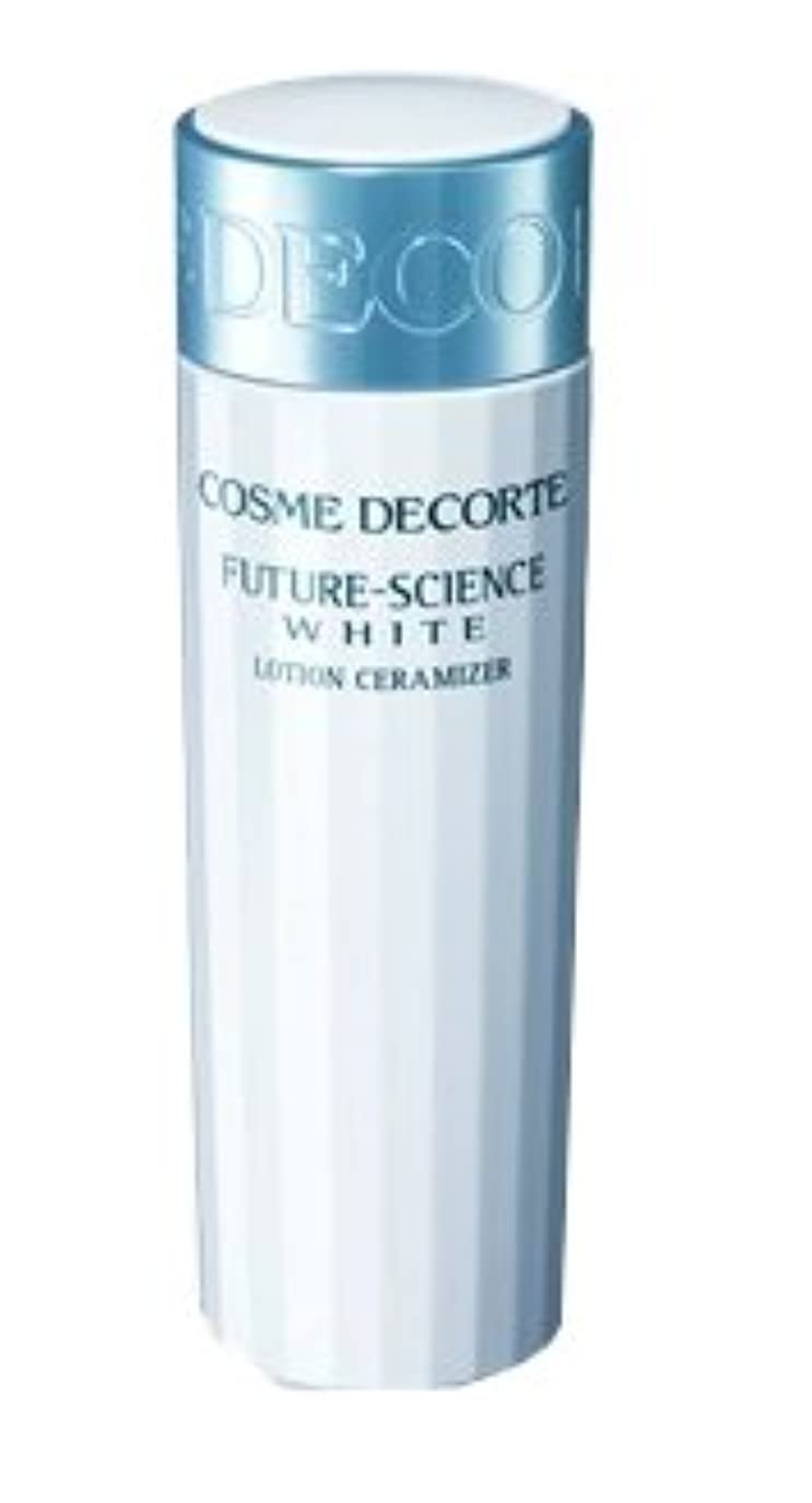 ブルジョン骨髄離れたコーセー コスメデコルテ COSME DECORTE フューチャーサイエンス ホワイト ローション セラマイザー 200mL