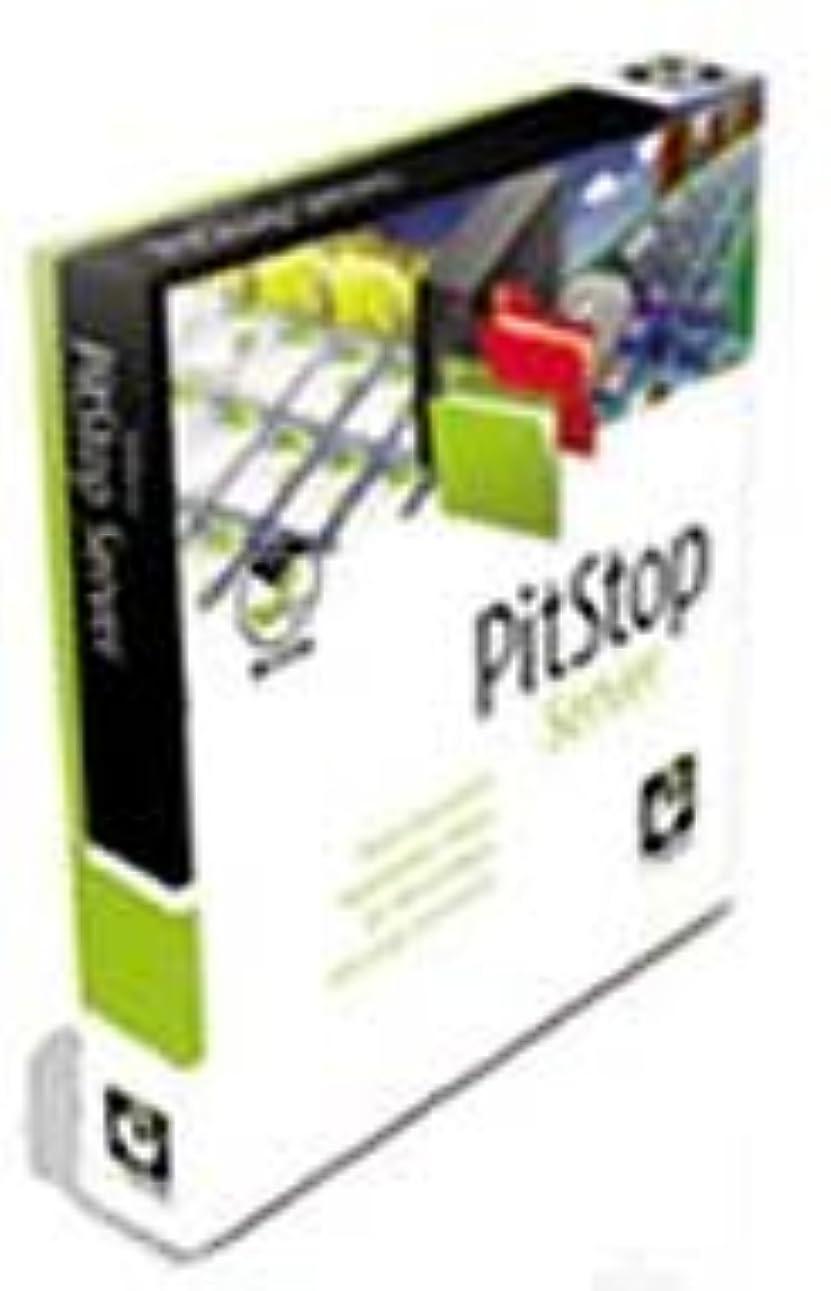 PitStop Sever ver.3 日本語版