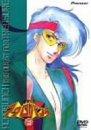 魔境伝説アクロバンチ vol.2 [DVD]