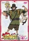 明日のナージャ Vol.4 [DVD]