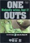 ONE OUTS 3 (ヤングジャンプコミックス)