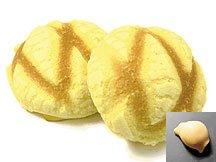 冷凍生地 メロンパン ISM 業務用 1ケース 90g×50