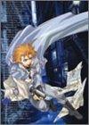 E'S 03 (ガンガンファンタジーコミックス)