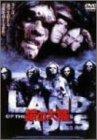 猿の大陸 [DVD]
