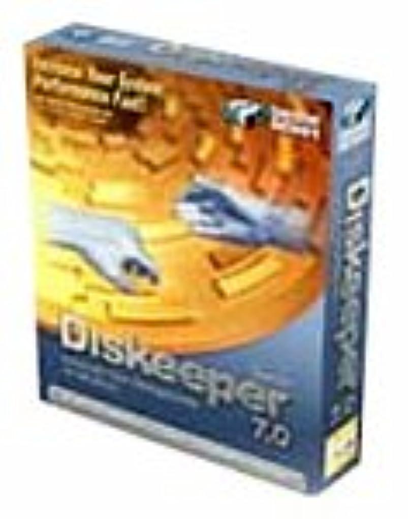 ストリップマットレス製造Diskeeper 7.0 英語版 Server アップグレード