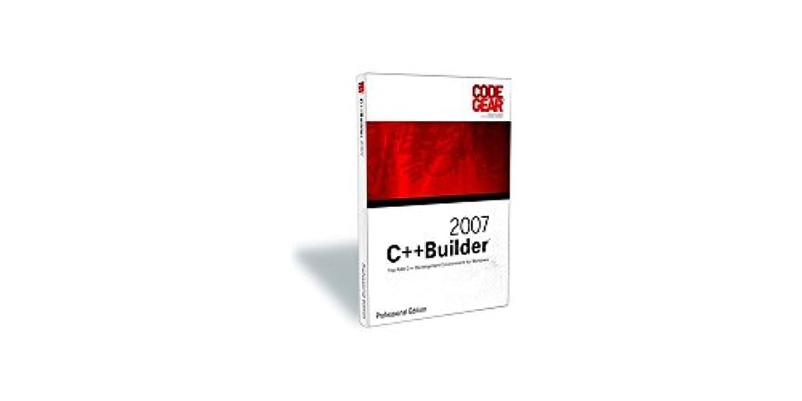 熟練した健康的オゾンC++Builder 2007 Professional アカデミックパック1