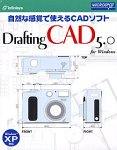 Drafting CAD 5.0 for Windows
