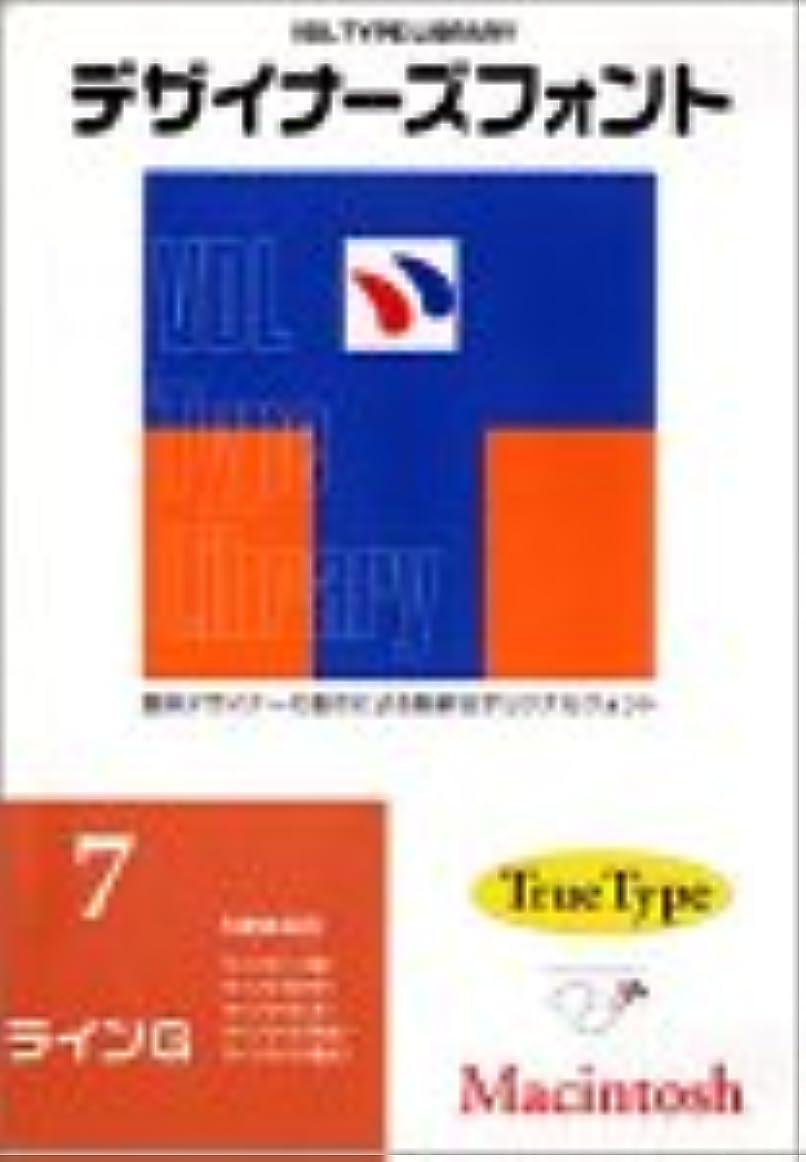 なめらか論文富豪VDL Type Library デザイナーズフォント TrueType Macintosh Vol.7 ラインG (5書体パック)