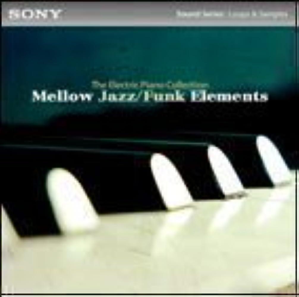 物足りない曲げる羽Mellow Jazz/Funk Elements