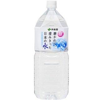磨かれて、澄みきった日本の水(島根)2L ×6本