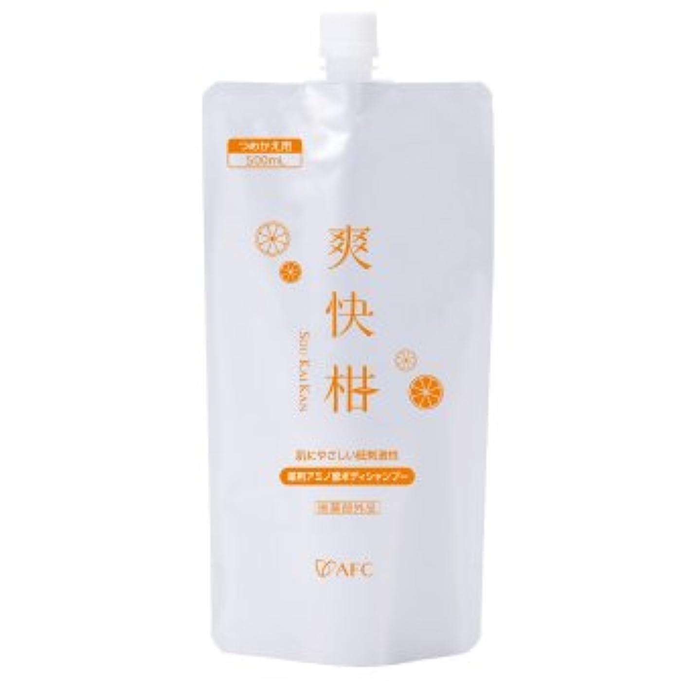 【医薬部外品】【AFC公式ショップ】薬用 アミノ酸ボディシャンプー爽快柑 500mL