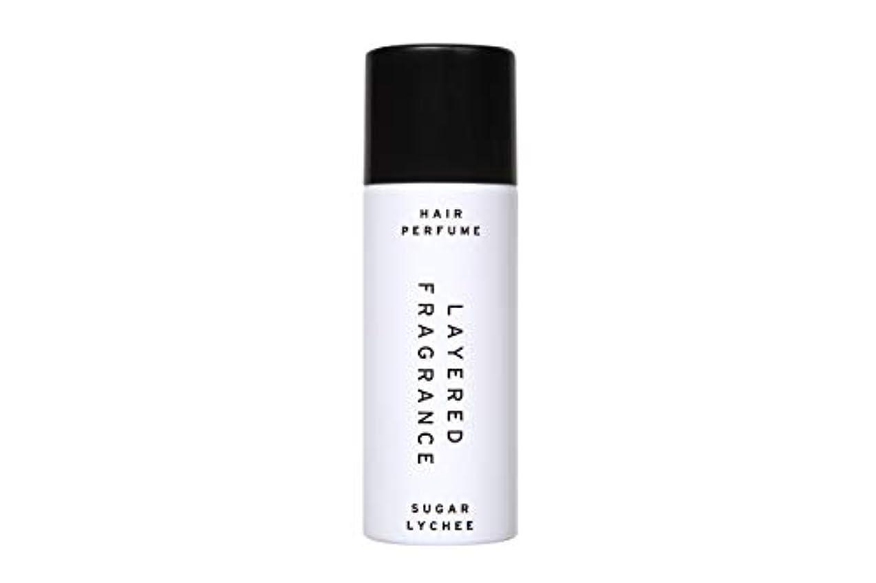 印象的階層適応するレイヤードフレグランス ヘアトリートメントパフューム シュガーライチ LAYERED FRAGRANCE HAIR TREATMENT PERFUME SUGAR LYCHEE
