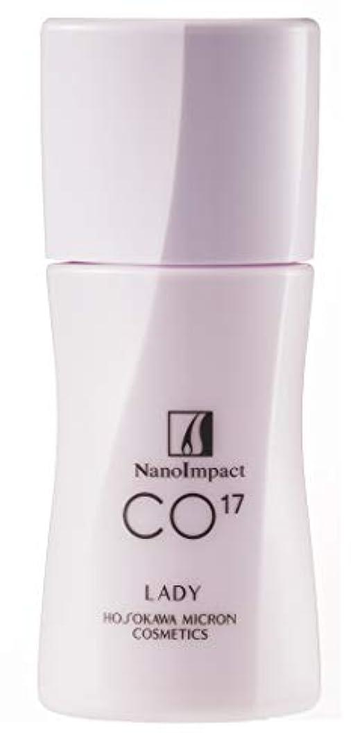 カーフ傾向卑しいホソカワミクロン化粧品 薬用ナノインパクト Co17 レディ< 60ml> 【医薬部外品/薬用育毛剤】