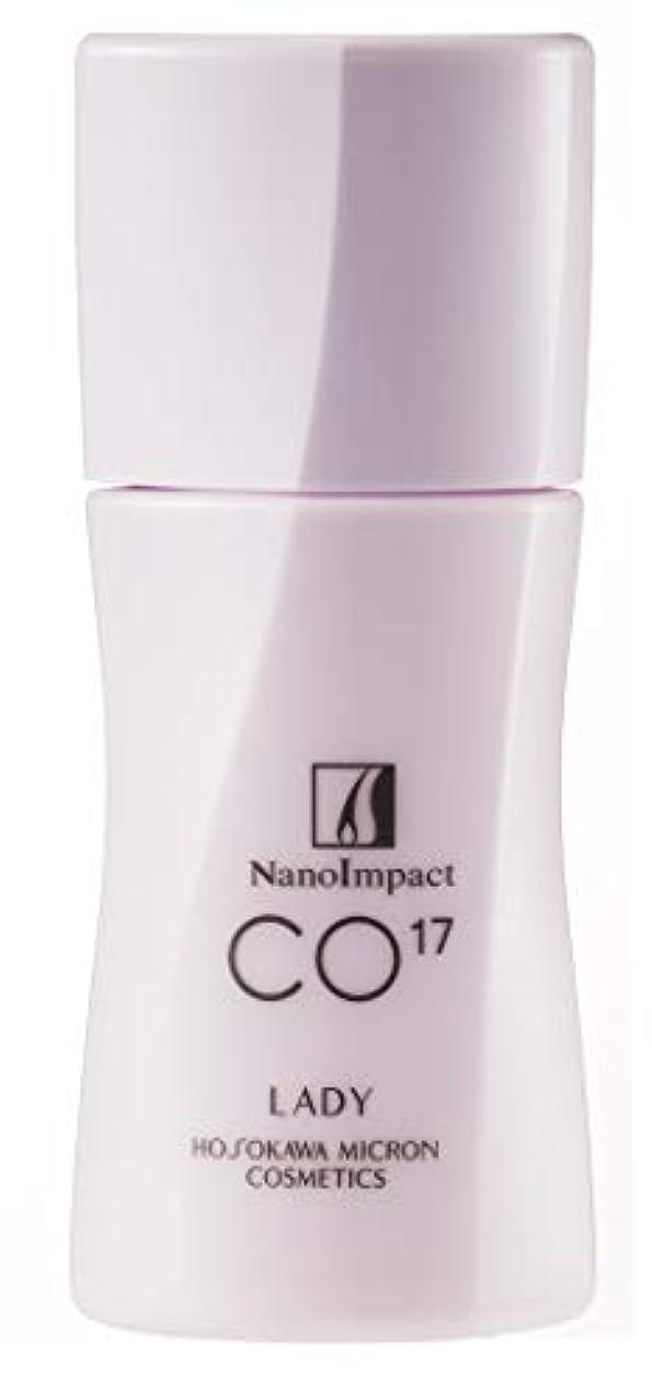 飽和する森月曜日ホソカワミクロン化粧品 薬用ナノインパクト Co17 レディ< 60ml> 【医薬部外品/薬用育毛剤】