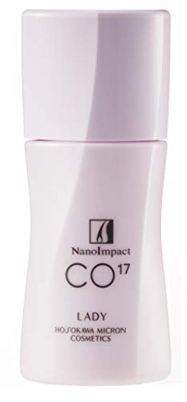 ウガンダうがい実際のホソカワミクロン化粧品 薬用ナノインパクト Co17 レディ< 60ml> 【医薬部外品/薬用育毛剤】