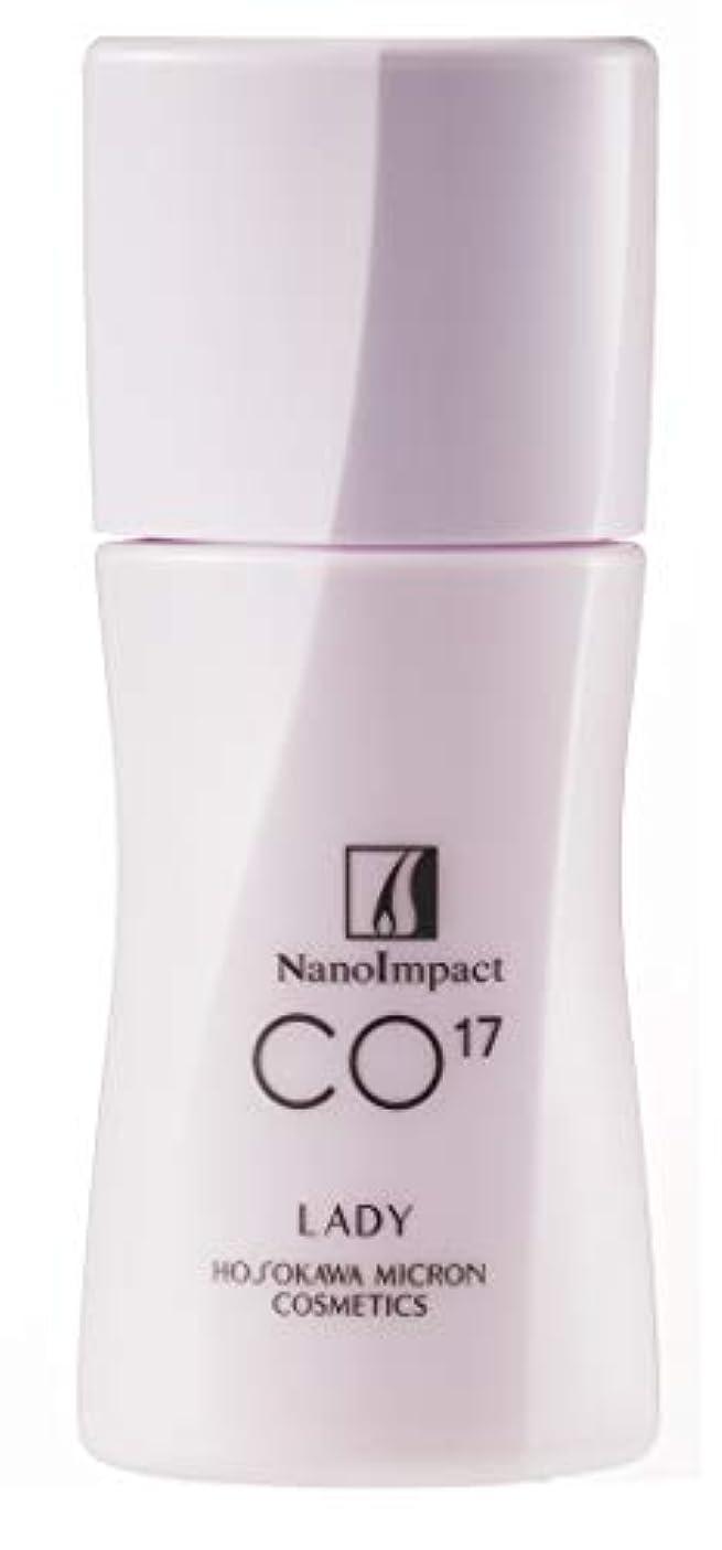 デッドロック種しみホソカワミクロン化粧品 薬用ナノインパクト Co17 レディ< 60ml> 【医薬部外品/薬用育毛剤】