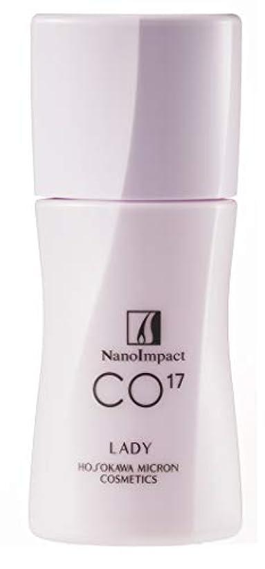著名なポルティコ限りホソカワミクロン化粧品 薬用ナノインパクト Co17 レディ< 60ml> 【医薬部外品/薬用育毛剤】