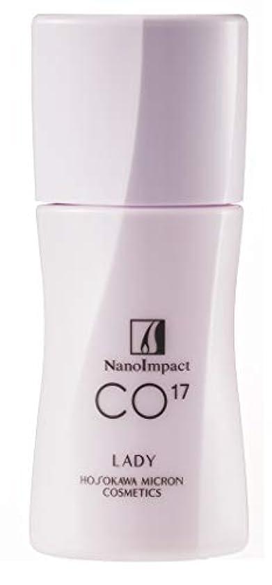 めんどり自動的に結果としてホソカワミクロン化粧品 薬用ナノインパクト Co17 レディ< 60ml> 【医薬部外品/薬用育毛剤】