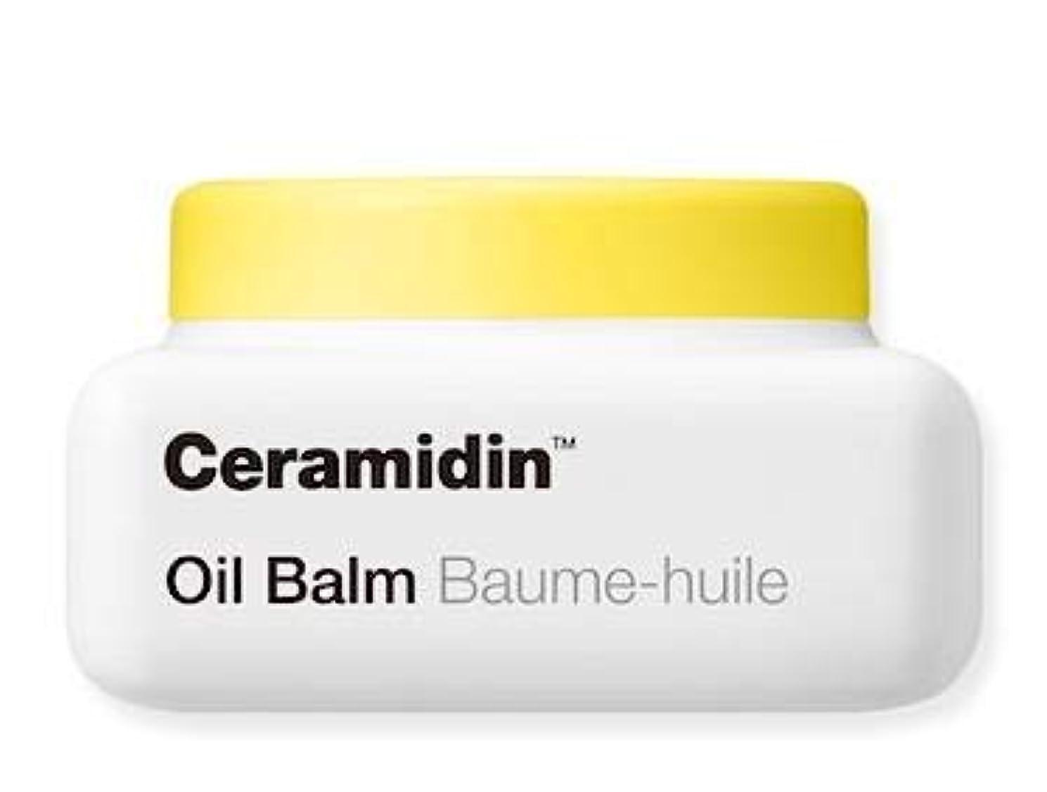 郵便局バイナリ猫背Dr.Jart Ceramidin Oil Balm ドクタージャルトセラマイディンオイルバーム [並行輸入品]