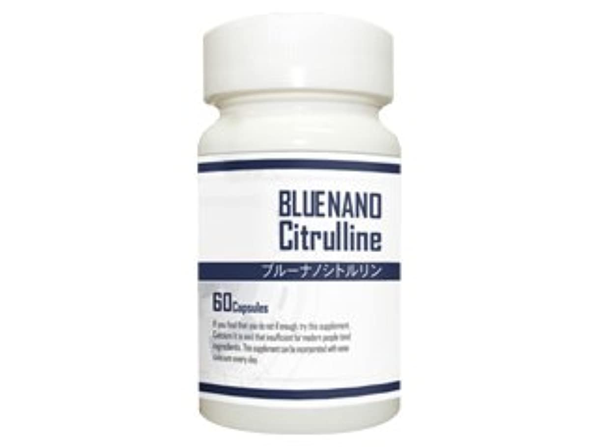 BLUENANO Citrulline(ブルーナノシトルリン)
